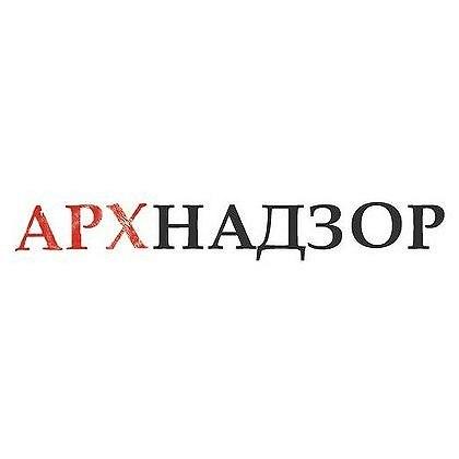 Эмблема движения «Архнадзор», лауреата премии им. А.И.Комеча в 2011 году. http://archnadzor.ru