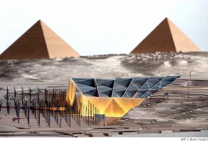Большой Египетский музей. Проект