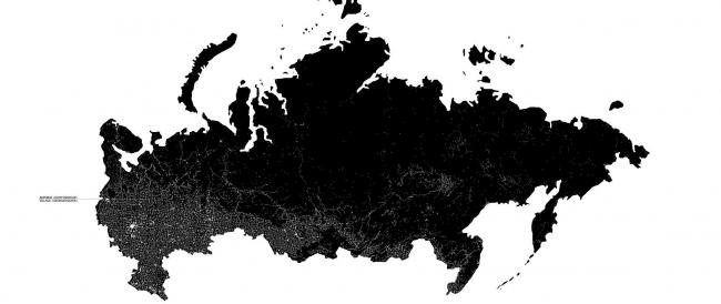 Инсталляция: «Проект реконструкции русской деревни - развитие начинается с периферии». ARCHPOLE