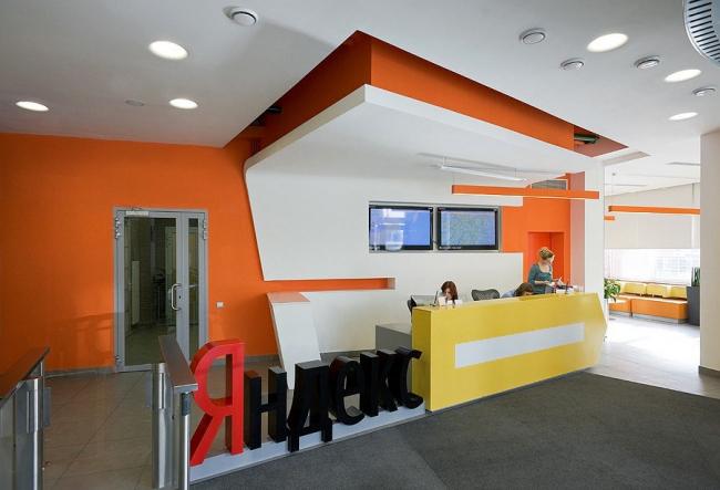 Московская штаб-квартира компании Яндекс (1-я очередь)