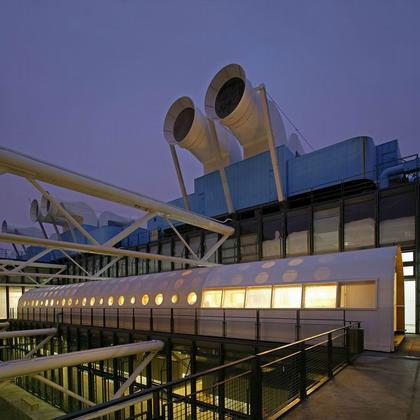 Мастерская Шигеру Бана на крыше Центра Помпиду в Париже