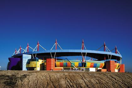 стадион в Авейра, Португалия, Томас Тавейра (Лиссабон)