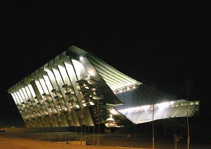 стадион в Брага, Португалия, Эдуардо Соуто де Моура (Порто)