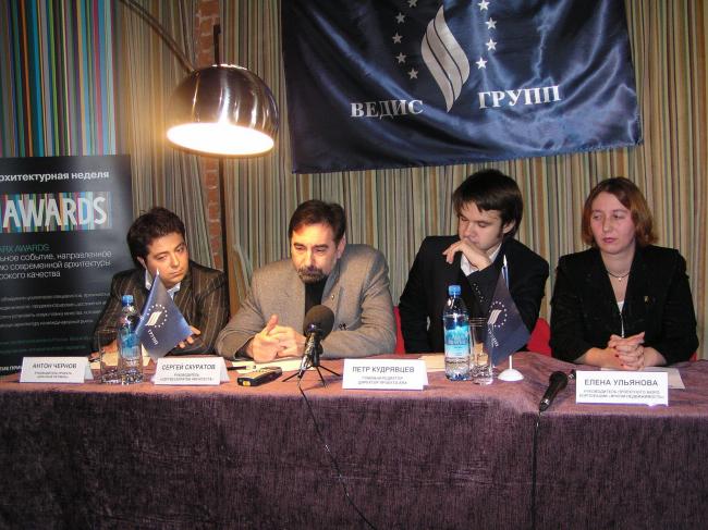 Участники пресс-конференции ARX