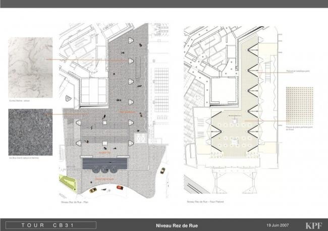 Башня FIRST - реконструкция © KPF