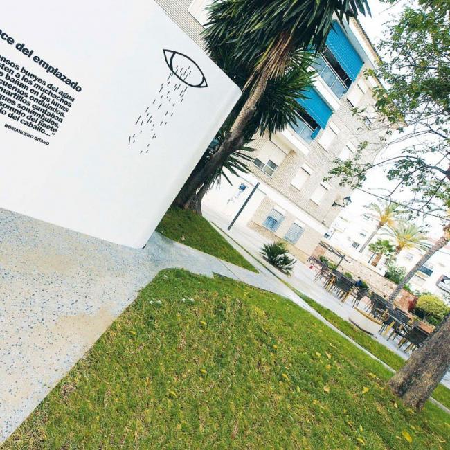 Площадь Федерико Гарсия Лорки в Салобрении. Архитектор Хесус Торрес. Фото Jesus Torres
