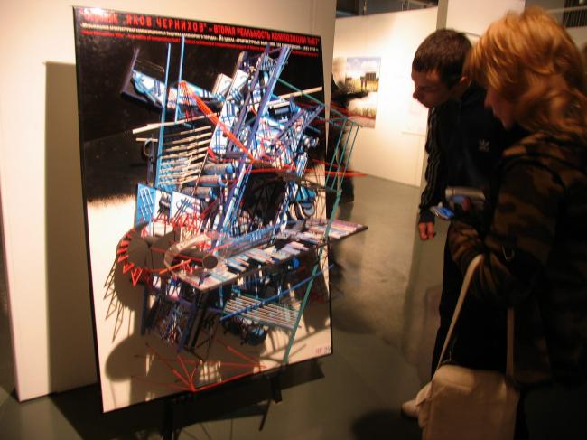 Трехмерный макет архитектурной фантазии Якова Чернихова