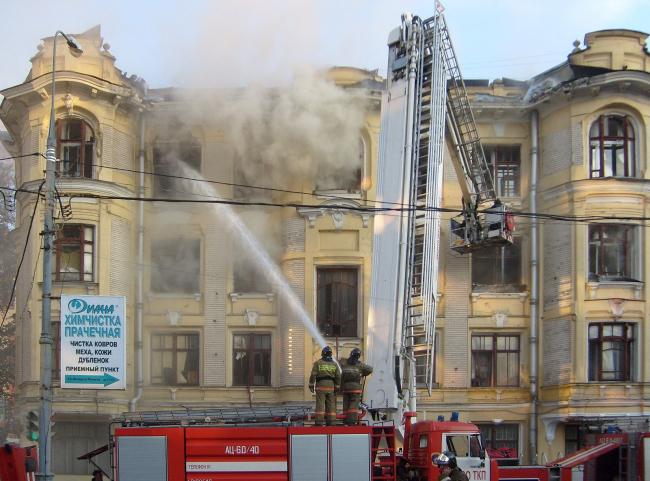 Пожар в доме купца Быкова