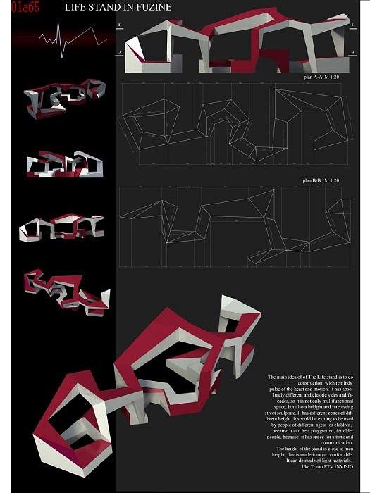 Trimo Urban Crash 2011. Конкурсный проект универсальной сцены Лены Тальской