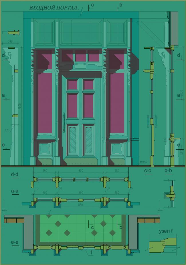 Зелёная дверь