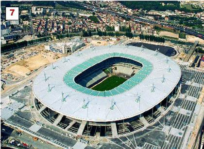 Сен-Дени. Стадион Франции (Stade de France) в Сен-Дени под Парижем