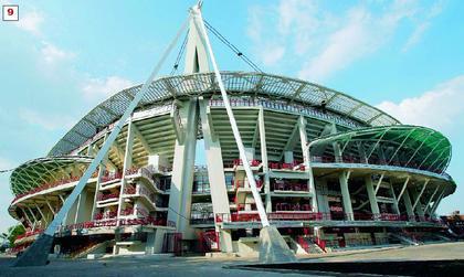 Москва. стадион «Локомотив»