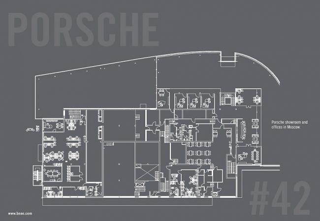 Porsche Centre Moscow