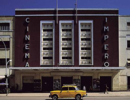 Кинотеатр Cinema Impero