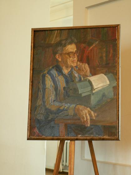 Портрет Сергея Львовича Сытина
