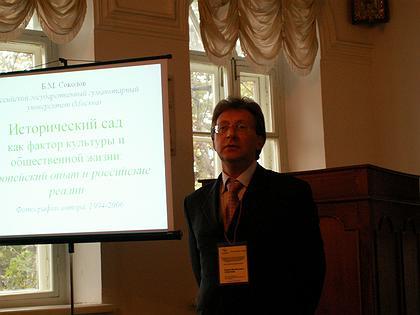 Б.М.Соколов выступает на пленарном заседании с докладом «Исторический сад как фактор культуры и общественной жизни: европейский опыт и росийские реалии»