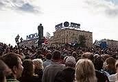 Митинг на Пушкинской площади. Фото: grani.ru