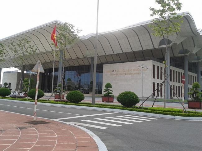Государственный конференц-центр. Фото: Shine.like.EC via Wikimedia Commons. Лицензия CC-BY-SA-4.0
