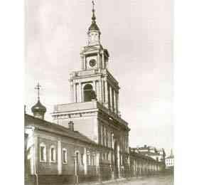 Никитский монастырь, разрушенный в конце 1920-х годов, стоял на месте нынешнего дома №7