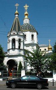 Церковь Вознесения на Большой никитской. Фото: o-moskve.narod.ru