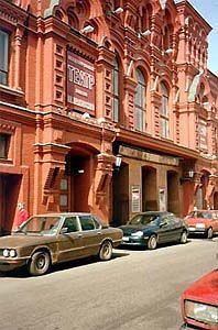 Театр имени Маяковского. Большая Никитская, 19
