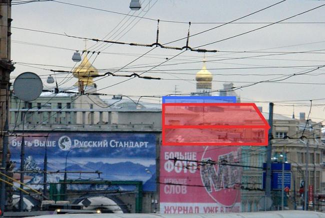 Надстройка Дома Орлова-Давыдова. Фото: «Архнадзор»