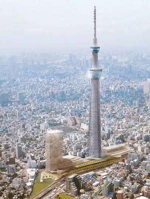 Новая Токийская телебашня