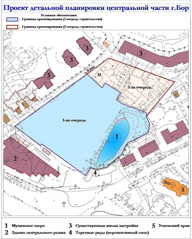 Топографическая съемка для конкурса (проект детальной детальной планировки центральной части г. Бор)