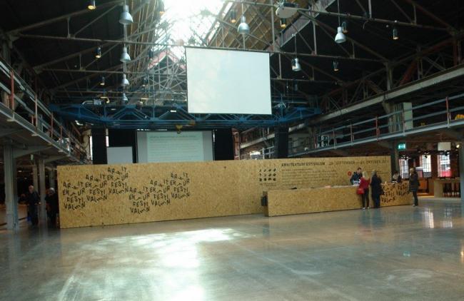 Конференция в День архитектуры. Зона reception. Оформление конференции - бюро Сами Ринтала. Фото Нины Фроловой