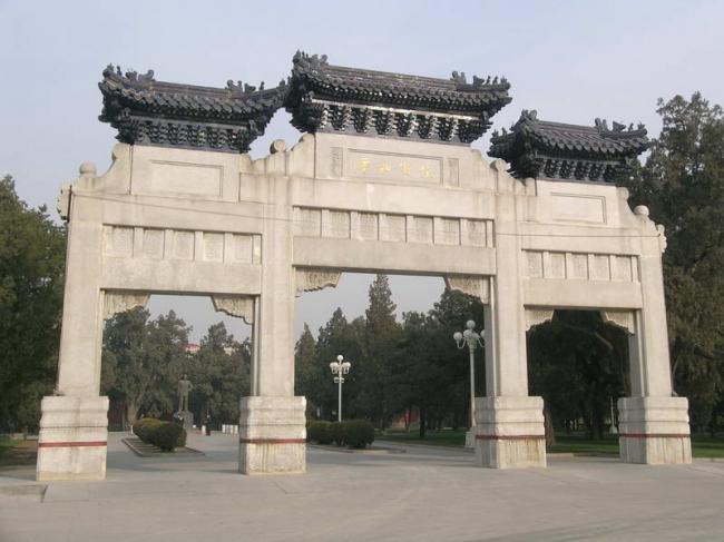Ворота-пайлоу в парке Чжуншань в Пекине. Фото Wikimedia Commons