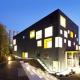 Школа коммуникаций Westerdals, Осло