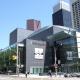 Центр исполнительских искусств Four Seasons, Торонто