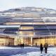 Штаб-квартира компании Statoil в Ставангере, Ставангер