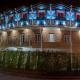 Отель «Бронзовый Кабан», Воронеж
