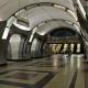 Станция метро «Чкаловская», Москва