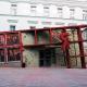 Музей Маяковского на Лубянке, Москва