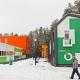 Детский спортивный лагерь в Изумрудном, Нижний Новгород