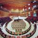 Концертный зал имени Пьера Булеза, Берлин