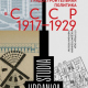 Градостроительная политика в CCCР (1917–1929). От города-сада к ведомственному рабочему поселку.