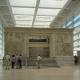 Музей «Алтаря мира»