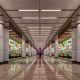 Станция метро «Румянцево», Москва