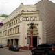 Театр «Комедия», Нижний Новгород
