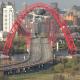 Живописный мост, Москва