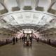 Станция метро «Красногвардейская», Москва
