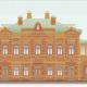 Реставрация жилого дома А.Е. Третьяковой, Пермь