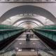 Станция метро «Зябликово», Москва