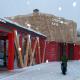 Горкинско-Ометьевский лес с лыжными трассами, экотропами и сухим фонтаном, Казань