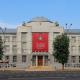 Здание Сибирского революционного комитета, Новосибирск