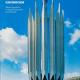 Архитектура, вдохновлённая космосом. Образ будущего в позднесоветской архитектуре