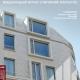Концерн Wienerberger представляет: журнал о кирпичной архитектуре Architectum теперь на русском языке